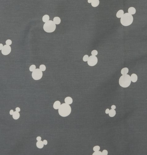 Ágyneműhuzat MICKEY 140x200 Disney