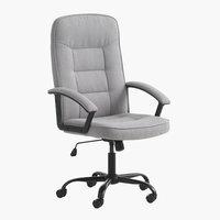Офисное кресло SKODSBORG серый