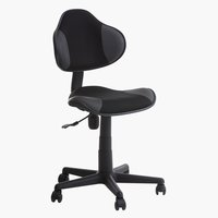 Крісло офісне REGSTRUP сірий/чорний